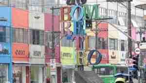 Visite du quartier de BOM RETIRO - Mardi 25 mai 2021 à 9h